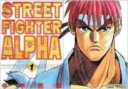 animated-movie-street-fighter-alpha